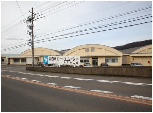 永平寺工場