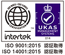 ISO9001:2008 ISO14001:2004認証取得